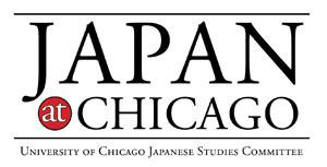 Japan at Chicago