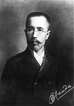 Asada Eiji